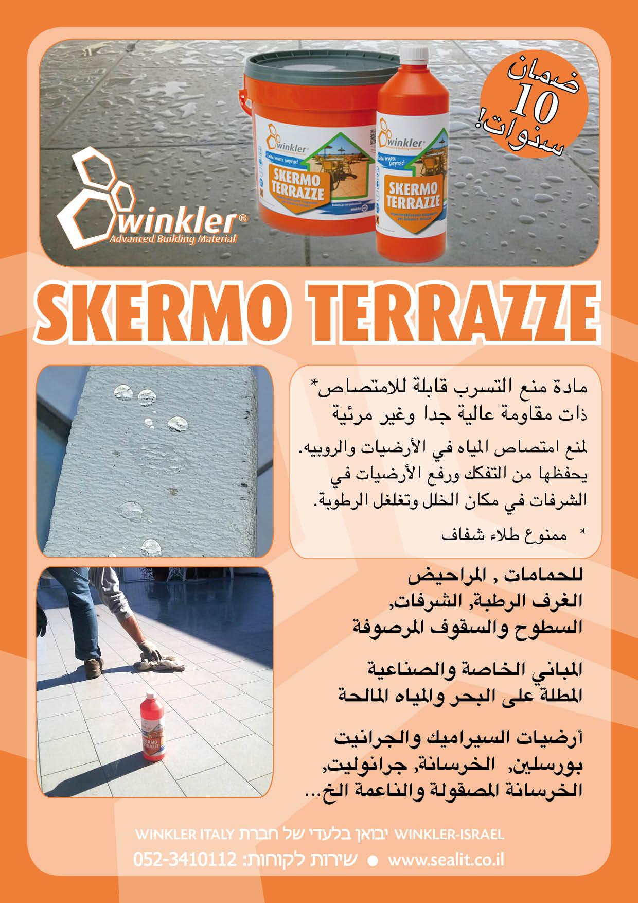 flyer-skermo-terrazze-arab