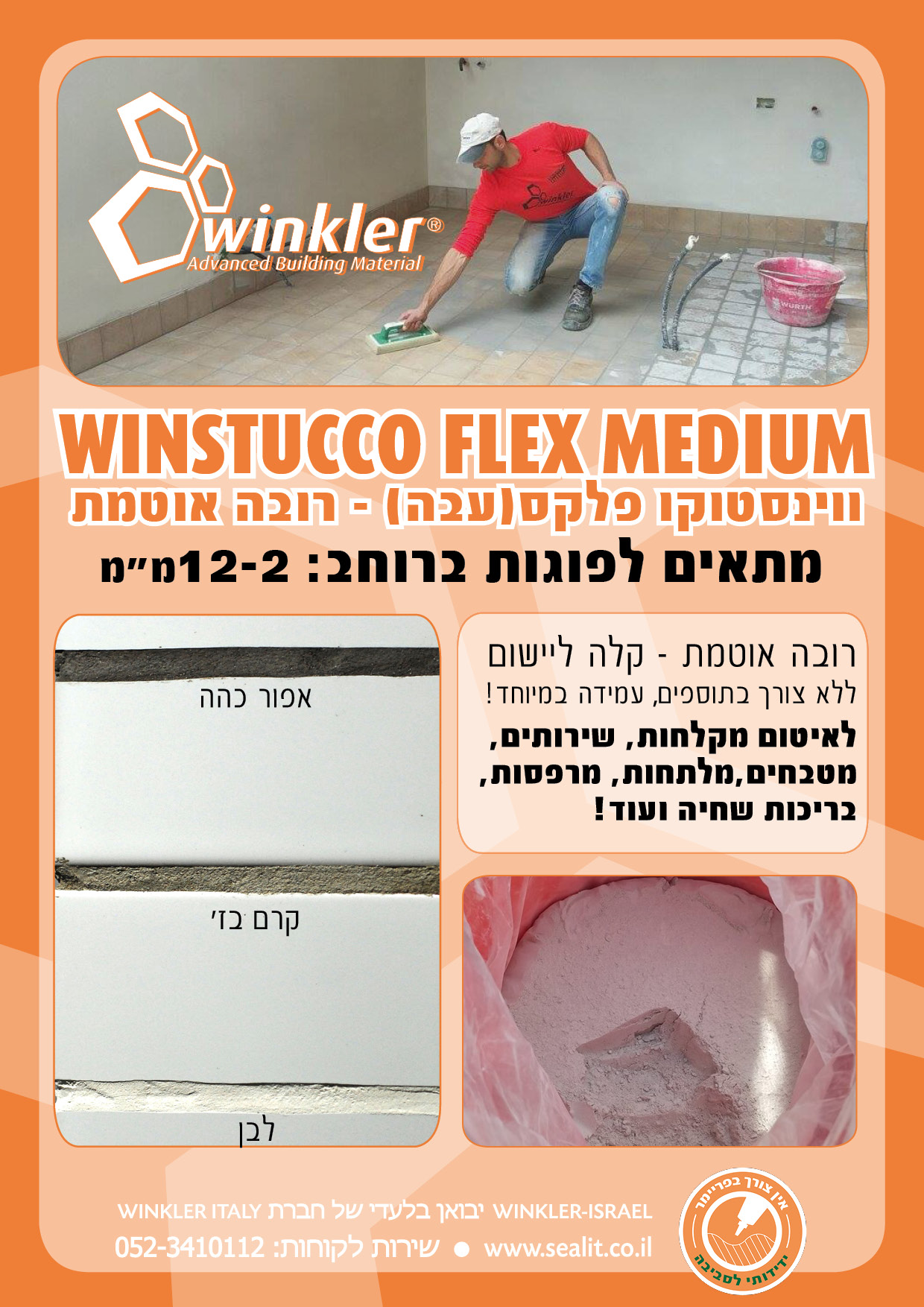 flyer-WINSTUCCO2 flex medium