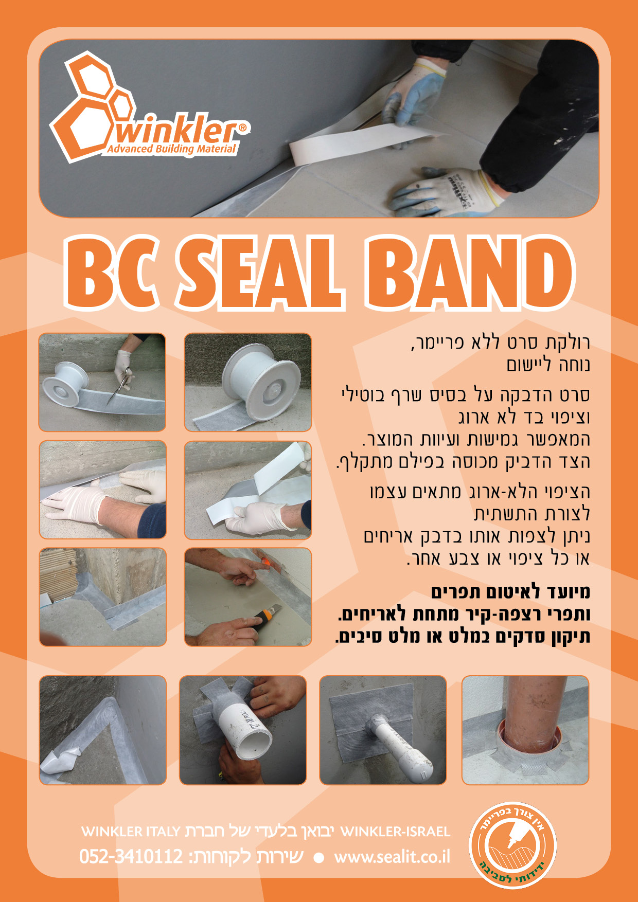 flyer-new bc seal band
