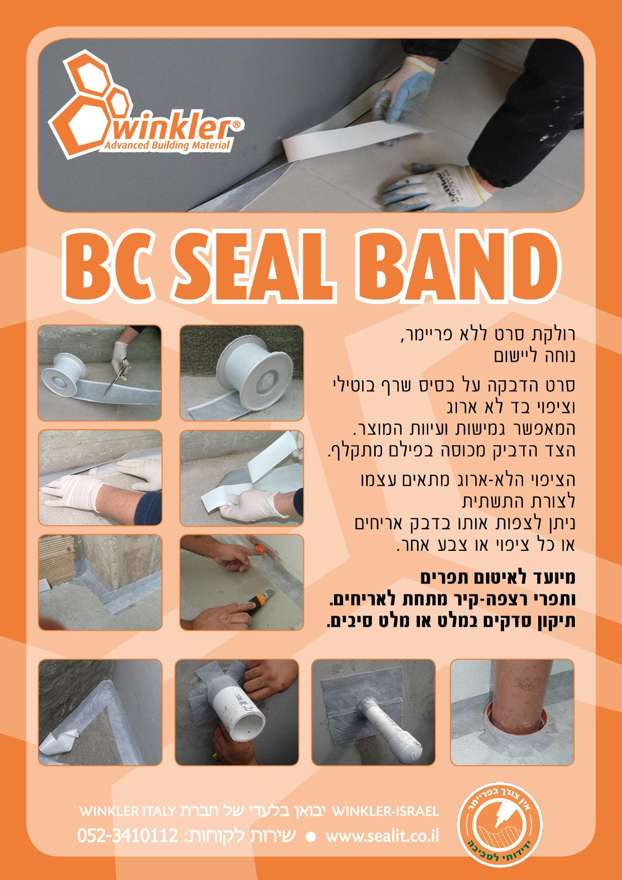 flyer-new bc seal band