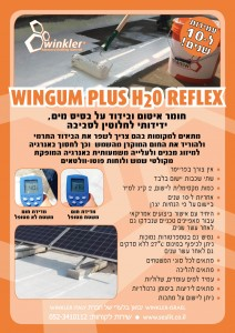 flyer-wingum-plus-h20-reflex
