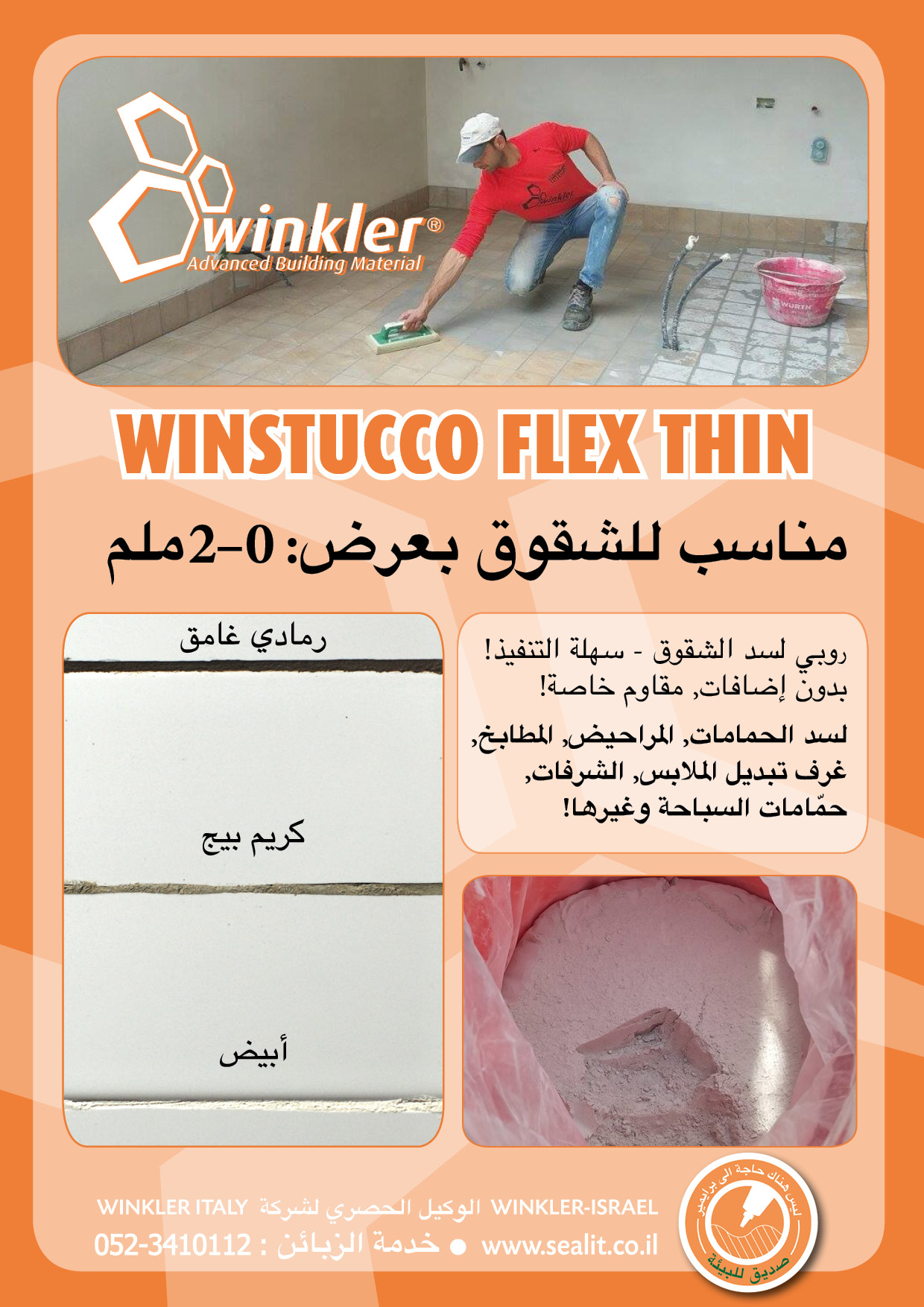 flyer-winstucco flex thin arab