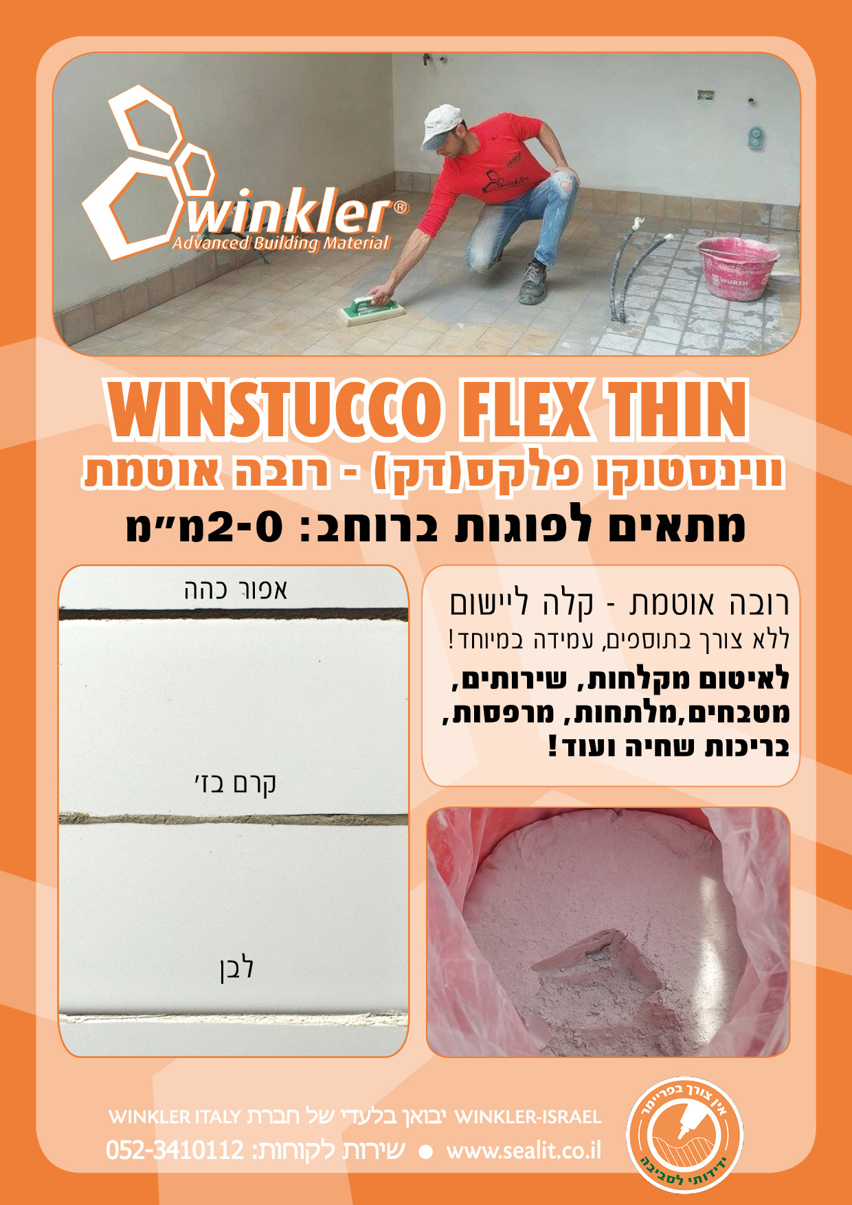 flyer-winstucco flex thin