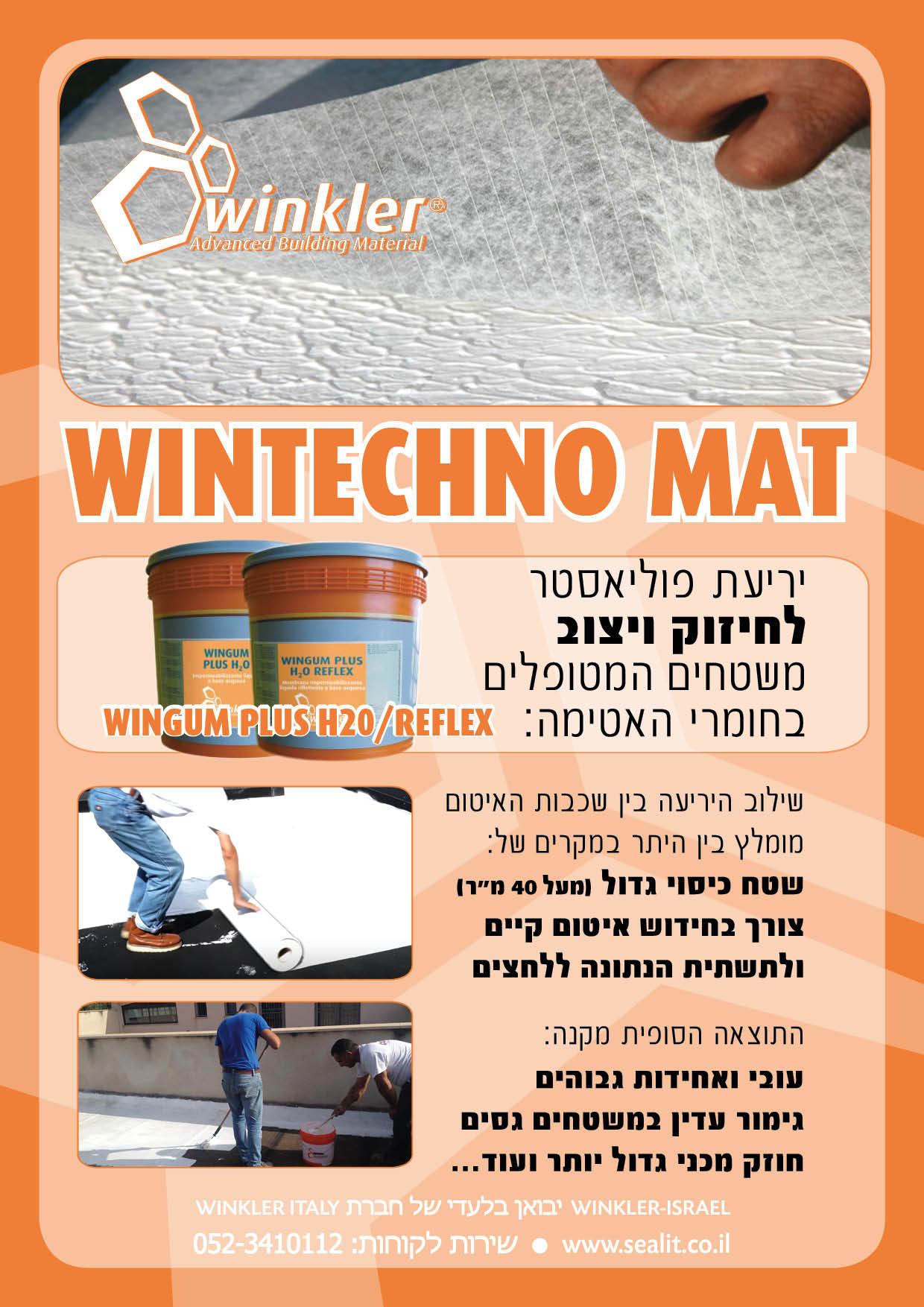 flyer-wintechno-mat
