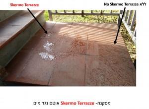 skermo-terrazze-works