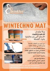 flyer-wintechno-mat-arab