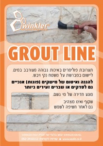 flyer-grout-line