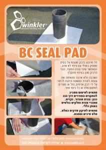 flyer-bc-seal-pad