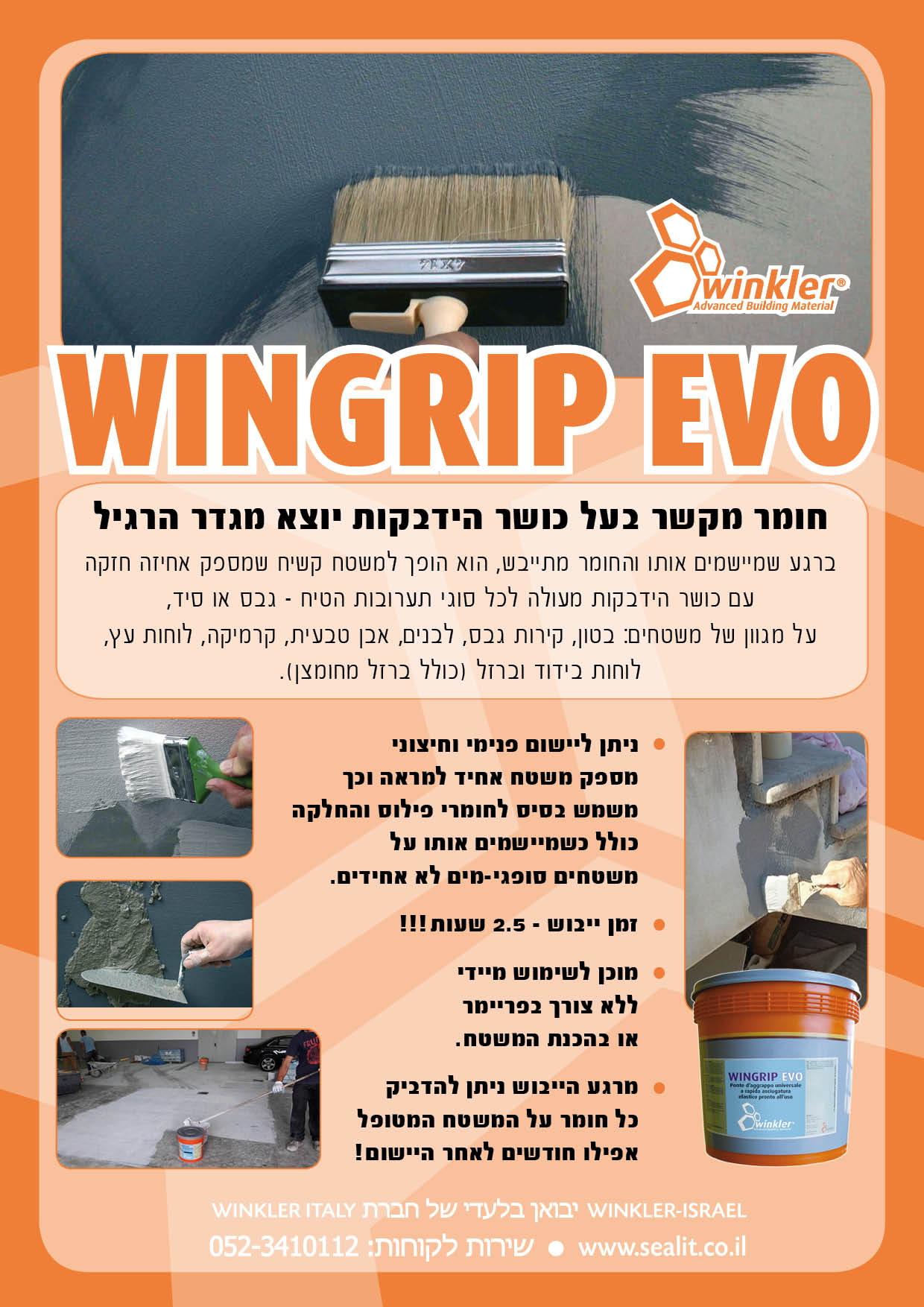 flyer-wingrip evo
